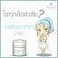 MANA Skincare Nature White Booster Mask 🌾 มาส์กข้าวสาเกญี่ปุ่นและน้ำแร่ ผลิตภัณฑ์จากธรรมชาติ 100%🌾 ขนาด 10 ml thumbnail 27