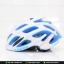 หมวกจักรยาน LAZER Elle สี Matte white swirls blue eps + LED + Aeroshell thumbnail 4