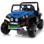รถแบตเตอรี่ Jeep จิ๊บ LNS2588 thumbnail 1