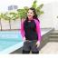 ชุดว่ายน้ำคนอ้วน แบบสปอร์ตพร้อมส่ง :ชุดว่ายน้ำไซส์ใหญ่สีดำชมพูแขนยาว set 3 ชิ้น. มีเสื้อแขนยาว บราและกางเกงขายาวติดกางเกงขาสั้น แบบสวยคุ้มสุดๆจ้า:เสื้อแขนยาวรอบอก36-42นิ้ว บรารอบอก34-40นิ้ว กางเกงขายาวติดกางเกงขาสั้น เอว28-36นิ้ว สะโพก36-44นิ้วจ้า thumbnail 5