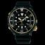 นาฬิกาผู้ชาย Seiko รุ่น SBDN028 thumbnail 1
