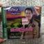 VCD 4s ทศพล หิมพานต์ ชุด สมบัติโฟร์เอส 2 thumbnail 1