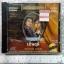 CD แม่ไม้เพลงไทย ท็อปฮิต ลูกทุ่งทีเด็ด เย็นฤดี thumbnail 1
