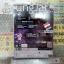 cd+dvd rs Love Zeeries Party Concert thumbnail 2