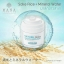 MANA Skincare Nature White Booster Mask 🌾 มาส์กข้าวสาเกญี่ปุ่นและน้ำแร่ ผลิตภัณฑ์จากธรรมชาติ 100%🌾 ขนาด 10 ml thumbnail 22