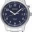 นาฬิกาผู้ชาย Seiko รุ่น SKA777P1, Kinetic thumbnail 1