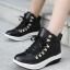 รองเท้าผ้าใบหนังเงาหุ้มข้อพื้นลาดสไตล์เกาหลี thumbnail 4