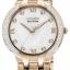 นาฬิกาข้อมือผู้หญิง Citizen Eco-Drive รุ่น EM0123-50A, Rose Gold Tone Diamond Elegant thumbnail 1
