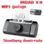 IONE IROAD V9 รุ่นใหม่ล่าสุด WIFI + 2กล้อง + Sony Exmor 1080P ทั้งหน้าหลัง thumbnail 1