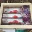 เห็ดหลินจือแดงภูรดา ชุดกล่อง ของขวัญ ปี ใหม่ ให้ ผู้ใหญ่ thumbnail 4