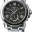 นาฬิกาผู้ชาย Seiko รุ่น SSC597P1, Premier Solar Chronograph thumbnail 1