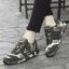 รองเท้าผ้าใบลายพราง ไซต์ 35-44 thumbnail 1