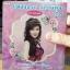 mp3 mga อรวี สัจจานนท์ เพลงหวาน กังวานทุ่ง ชุด 2 thumbnail 1