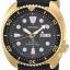 นาฬิกาผู้ชาย Seiko รุ่น SRPC44, Prospex Automatic Diver Gold Tone Silicone Strap thumbnail 1