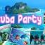 Scuba Party Thailand ปาร์ตี้ดำน้ำ ปาร์ตี้ทางน้ำ thumbnail 1