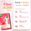 Synovy Detox Fiber ซินโนวี่ดีท็อกซ์ (ไฟเบอร์) 2 กล่อง thumbnail 4