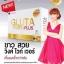 Gluta Frosta Plus ผลิตภัณฑ์พัฒนาใหม่ เข้มข้นขึ้น ขาว สวย ใส วิ้ง เร็วกว่าเดิม thumbnail 1