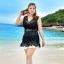 ชุดว่ายน้ำคนอ้วน ไซส์ใหญ่พร้อมส่ง :ชุดว่ายน้ำแฟชั่นสีดำลูกไม้แต่งระบายมีเสื้อคลุมสีดำแบบเก๋และกางเกงขาสั้นใส่ด้านใน set 3 ชิ้น. แบบสวยน่ารักมากๆจ้า:รายละเอียดไซส์คลิกเลยจ้า thumbnail 4