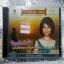 CD แม่ไม้เพลงไทย รักเอ๋ยรักข้า สวลี ผกาพันธ์ thumbnail 1