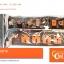 ปลั๊กต่อสาย ตราช้าง 4 ช่อง ยาว 3 เมตร thumbnail 1