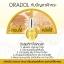 🍋 Oradol Serum 🍋 G9 Essece Booster Repair Serum 🍋 เซรั่มเสาวรสสีทอง 🍋 นำเข้าจากฝรั่งเศส ลิขสิทธิ์หนึ่งเดียวในไทย ขนาด 10 ml thumbnail 15