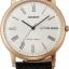 นาฬิกาผู้ชาย Orient รุ่น SUG1R006W6, Capital Dome Crystal Japan thumbnail 1