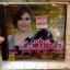 VCD คาราโอเกะ ฝน ธนสุนทร อัลบั้ม แก้วตาดวงใจ 2 thumbnail 1
