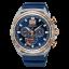 นาฬิกาผู้ชาย Seiko รุ่น SSC666P1, Prospex Solar Chronograph Special Edition thumbnail 1