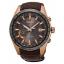 นาฬิกาผู้ชาย Seiko รุ่น SSE096J1, Astron GPS Solar Perpetual Calendar thumbnail 1