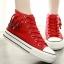 รองเท้าผ้าใบหุ้มข้อพื้นหนาARSING thumbnail 2
