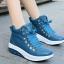 รองเท้าผ้าใบหนังเงาหุ้มข้อพื้นลาดสไตล์เกาหลี thumbnail 2