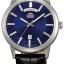 นาฬิกาผู้ชาย Orient รุ่น FEV0U003DH, Calendar Automatic thumbnail 1