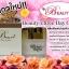 บิวตี้ทรี เดย์ครีม Beauty3 Day cream (ครีมกลางวัน) 15g. ราคาถูกๆ ส่ง thumbnail 2
