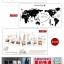 สติกเกอร์ แผนที่โลก(world trip) thumbnail 3