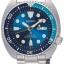 นาฬิกาผู้ชาย Seiko รุ่น SRPB11K1, PROSPEX Diver's Blue Lagoon 'Turtle' Limited Edition thumbnail 1