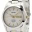 นาฬิกาผู้ชาย Seiko รุ่น SGG719P1, Sapphire Quartz Men's Watch thumbnail 2