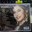 CD นัดดา วิยกาญจน์ ชุด ลมหวน/ KT Center thumbnail 2