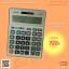 เครื่องคิดเลข CASIO 14 DM-1400B thumbnail 1