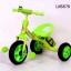 จักรยานสามล้อ สำหรับเด็ก LNS678 thumbnail 1
