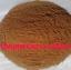 ปุ๋ยมูลค้างคาว (ชนิดเบา) บำรุง ต้น ดอก ผล / 1 ซอง(ขนาดซอง 8x12) thumbnail 1