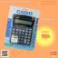เครื่องคิดเลข CASIO 12 หลัก WD-220MS thumbnail 1