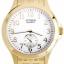 นาฬิกาข้อมือผู้หญิง Citizen Eco-Drive รุ่น EQ9052-51A, Quartz Elegant Gold Tone thumbnail 1