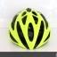 หมวกจักรยาน LAZER O2 สี Flash Yellow Black thumbnail 6