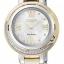 นาฬิกาข้อมือผู้หญิง Citizen Eco-Drive รุ่น EX1124-52D, Genuine Diamonds Sapphire Elegant Japan thumbnail 1