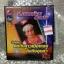 CD ป.ฉลาดน้อยส่งเสริม / ลำล่อง คิดถึงสาวเมืองเลย คิดถึงอุบล ฯ thumbnail 1