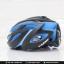 หมวกจักรยาน LAZER O2 สี Matte Black Blue EPS thumbnail 3