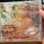 CD ดนตรีไทยเดิม มโหรี : บรรเลงมโหรี เพลงประกอบพิธีมงคลสมรส ๑ (TCD.11) thumbnail 1