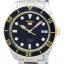 นาฬิกาผู้ชาย Seiko รุ่น SRPB94J1, Seiko 5 Sports Automatic Japan thumbnail 1