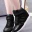 รองเท้าเกาหลีหนังpuเสริมสูง thumbnail 3