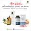 Extra Bio : ชุดปลูกผม เซรั่มสูตร Extra และไบโอติน Vitamin world (USA) thumbnail 1